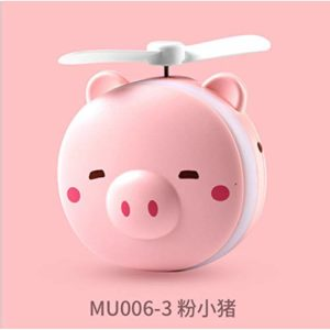 XIUHU Ventilateur Portable avec Miroir de Maquillage à lumière de Remplissage LED Mini Ventilateur de Chargement USB Ventilateur de Miroir de Maquillage Squint Pig 8,5 * 3,5 * 10