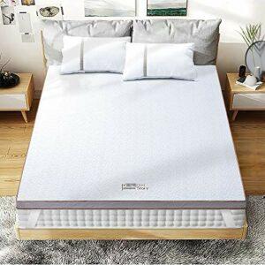 BedStory [Nouvelle Technologie] Surmatelas 160 x 200 à Mémoire de Forme de 7.5cm, Surmatelas de Haute Densité avec Gel Plus Respirant, Housse Amoivible et Lavable