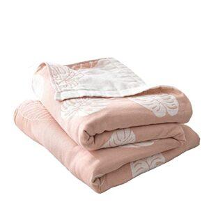DOUYA Gauze Towel COUVERTON Cotton Simple COUVERIÈRE COUVERIÈRE COUVERIÈRE SUPÉRIEURE SUMENT Couverture DE Couteau DE Couteau DE Couteaux Enfants MINITIVES (200 * 230CM)