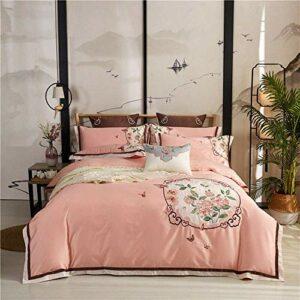 Chtom Parure de lit simple en satin rose uni avec motif floral brodé – Parure de lit familiale de 4 styles minimalistes – Taille : 220 x 240 cm – Couleur : 220 x 240 cm